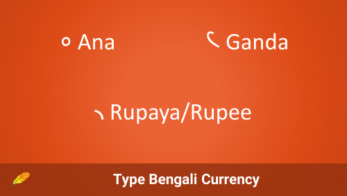 Bengali Currency