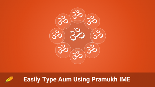 Type Aum using Pramukh IME