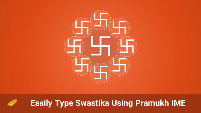 Easily type Swastika using Pramukh IME